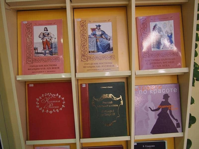 Библионочь-2017 в Петрозаводске. Фото Ирины Ларионовой