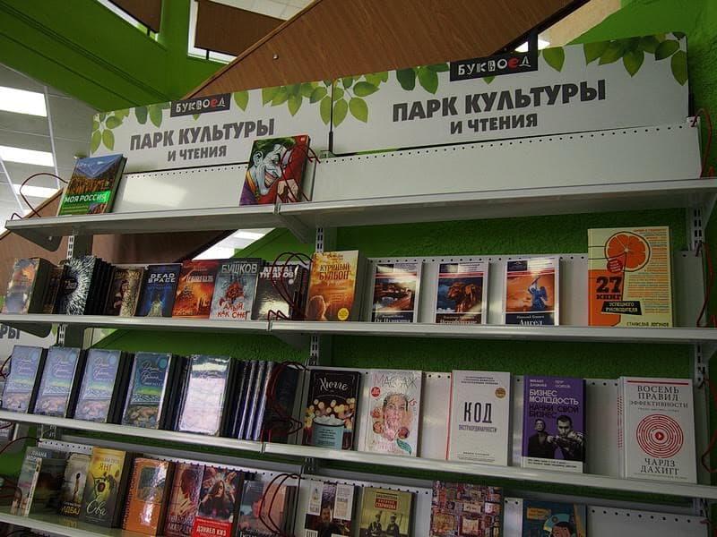 В магазине 136 тысяч единиц товаров, в том числе 60 тысяч книг на 20 языках мира