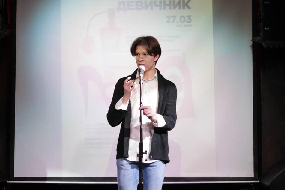 """""""Поэтический девичник"""" в клубе """"Бегемот"""". Фото Марии Гудковой"""