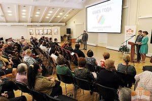 Церемония подведения итогов конкурса «Книга года-2016» прошла в Национальной библиотеке РК