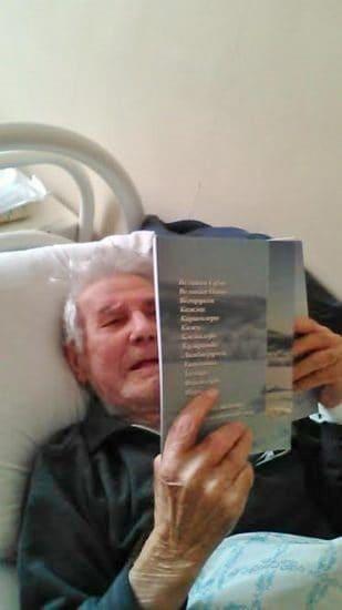 Еще один автор С.М. Белов в это время был в больнице. Книгу ему доставила в этот же день друг семьи Варя Павлова, из Пиндуш