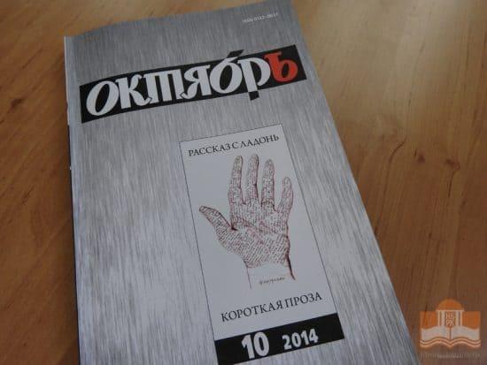 Фото library.karelia.ru