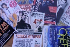 Фестиваль «Онего-Классик» откроется концертом памяти Евгения Евтушенко
