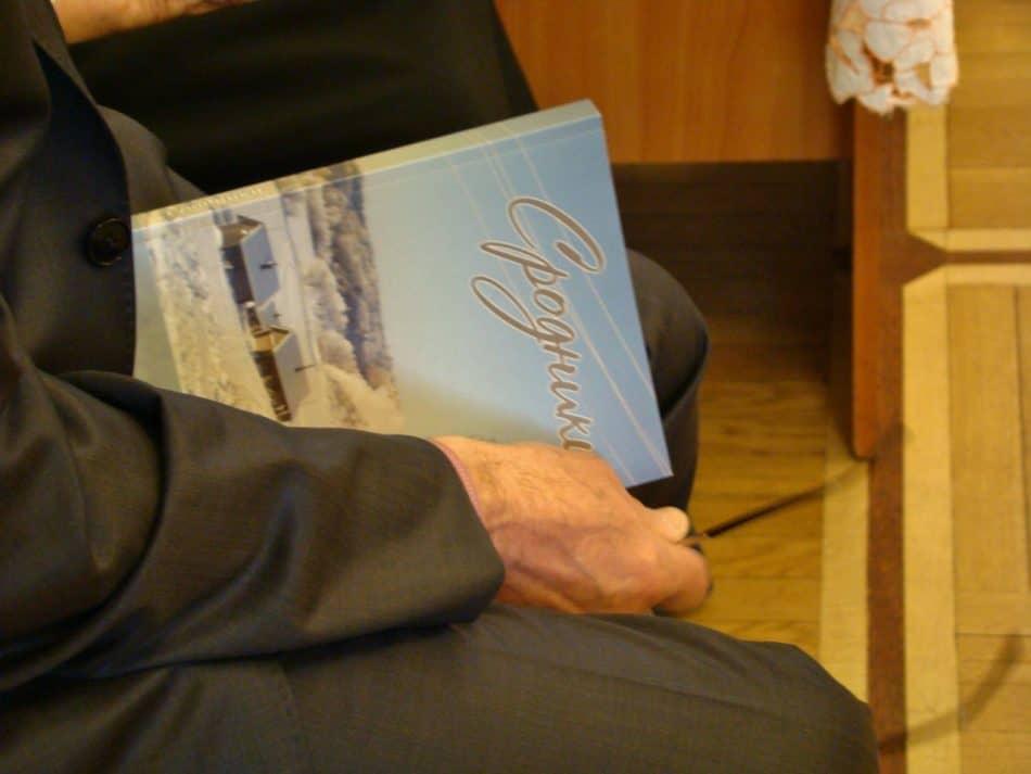 """Презентация книги """"Сродники""""-2 в Национальном музее Карелии"""
