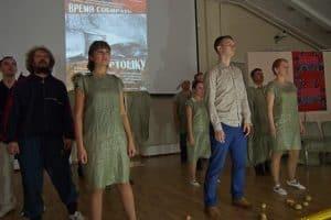 Спектакль по мотивам заветных сказок Василия Фирсова показали в Национальной библиотеке Карелии
