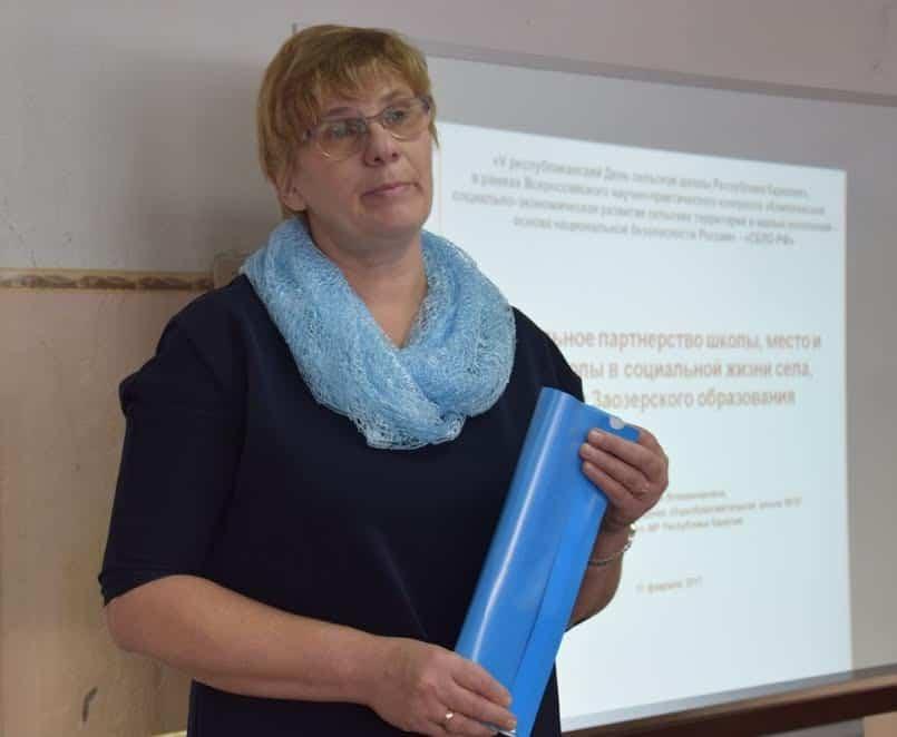 Елена Владимировна Зайцева, директор школы №10 в Заозерье
