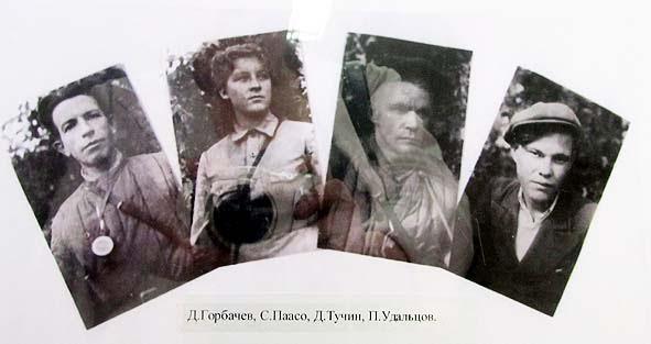 Участники группы Горбачева, действовавшей в районе Шелтозера