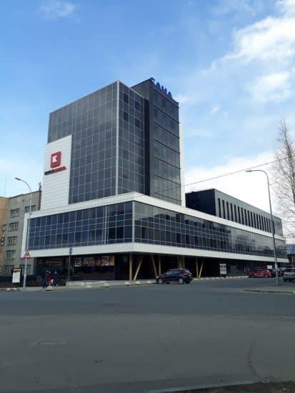 САНА-центр на улице Энгельса