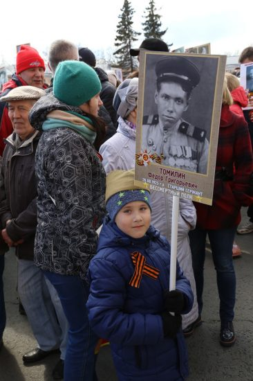 """""""Бессмертный полк"""" в Петрозаводске. Фото Владимира Ларионова"""