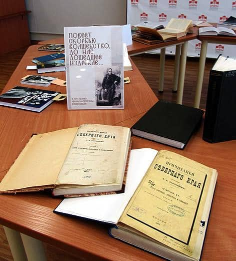 В дни работы конференции в Национальной библиотеке работала книжная выставка, посвященная И.Ф. Федосовой