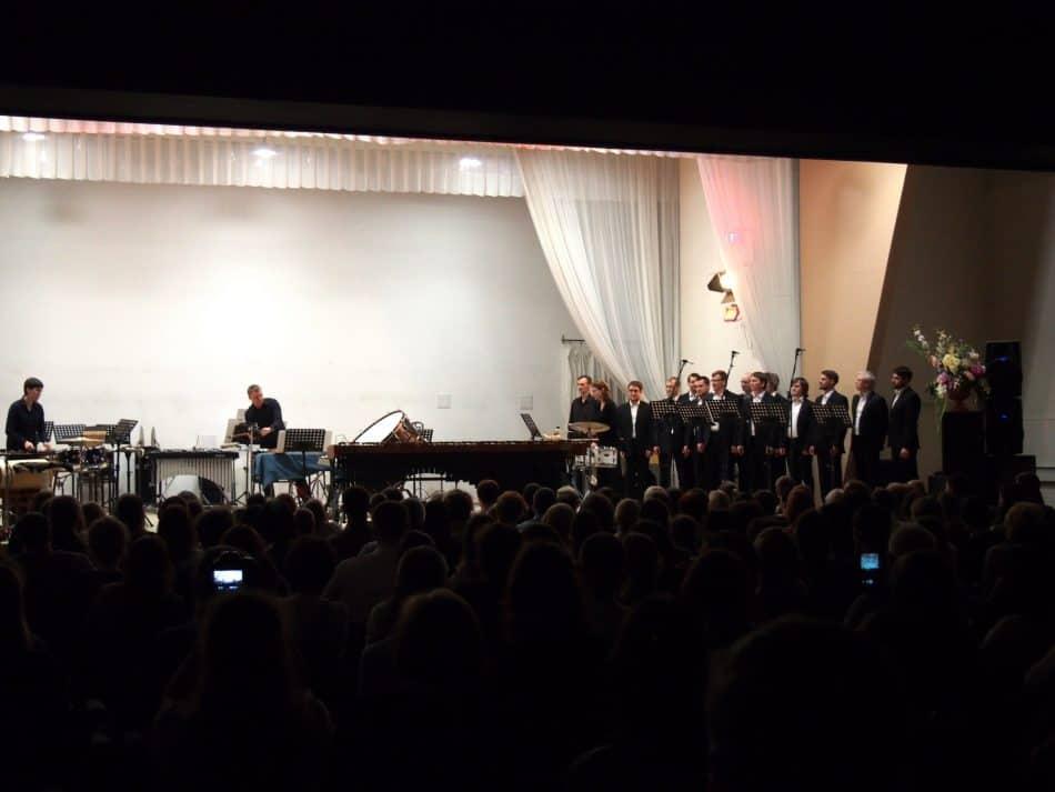 Концерт «Ритм нон стоп» в филармонии