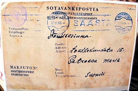 Письмо лейтенанта Егора Ивановича Патроева из Матвеевой Сельги