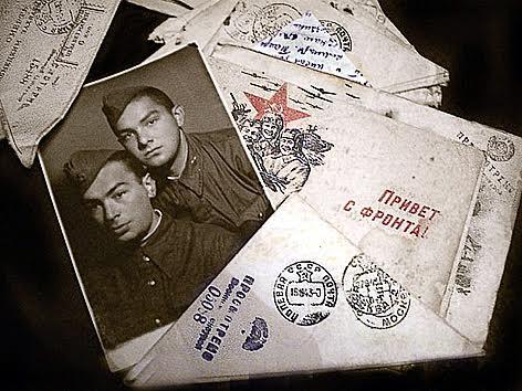 Письма военных лет из фондов Национального музея Карелии