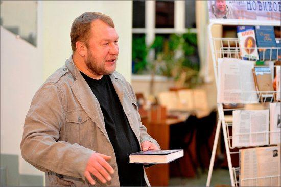 Дмитрий Новиков выступает в ПетрГУ