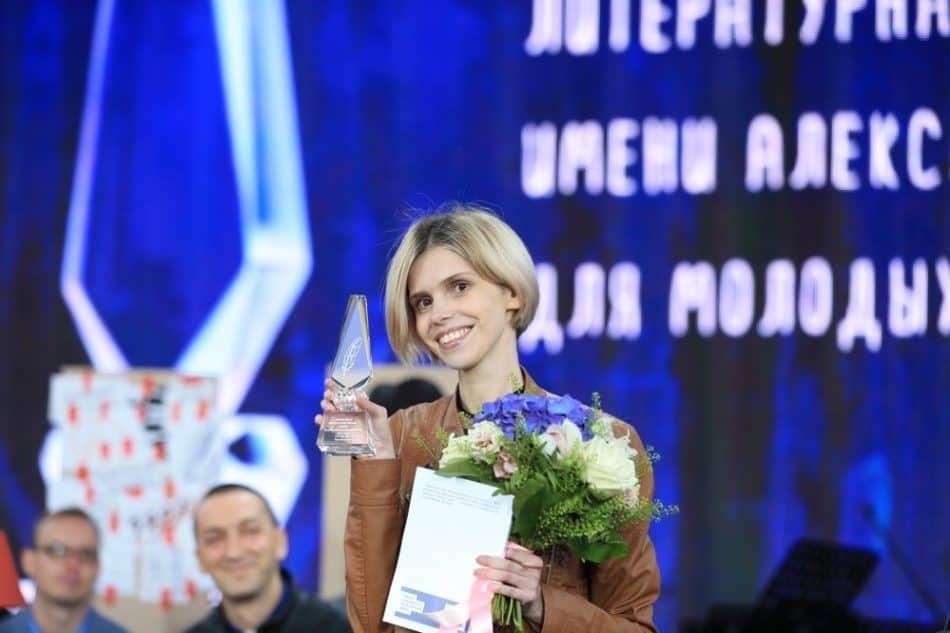 """Победитель премии """"Лицей"""" в номинации """"Проза"""" Кристина Гептинг. Ей 28 лет, по образованию журналист. Живет в Великом Новгороде"""
