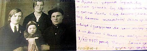 Рядом с документами военных лет выложнны десятки вот таких мирных фотографий предвоенных лет