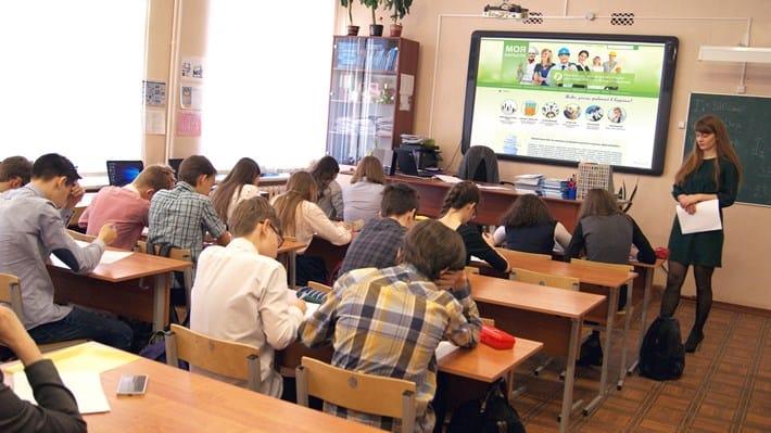 Урок в школе №36 Петрозаводска. Фото mycareer.karelia.ru
