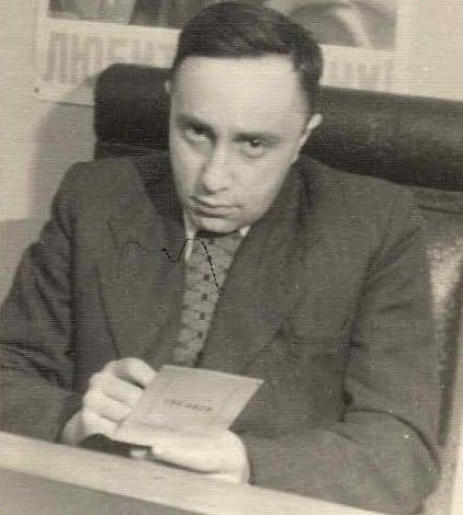 Александр Лазаревич Витухновский (1917 - 1986)