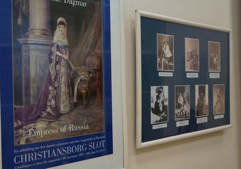 Выставка, посвященная русской императрице Марии Федоровне