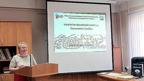 Директор Национального архива Карелии Ольга  Жаринова представляет новый портал