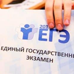 Фото www.tvtomsk.ru