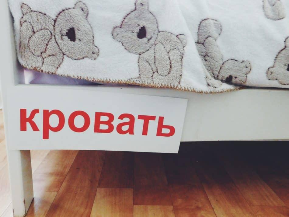 Фото из личного архива Ларисы Бошаковой