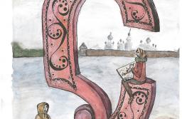 Соловецкий архипелаг: нить прошлого в настоящее