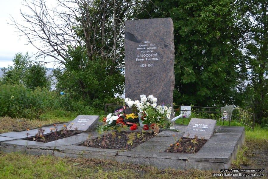 На могиле Ирины Федосовой. Фото Анны Ларионовой