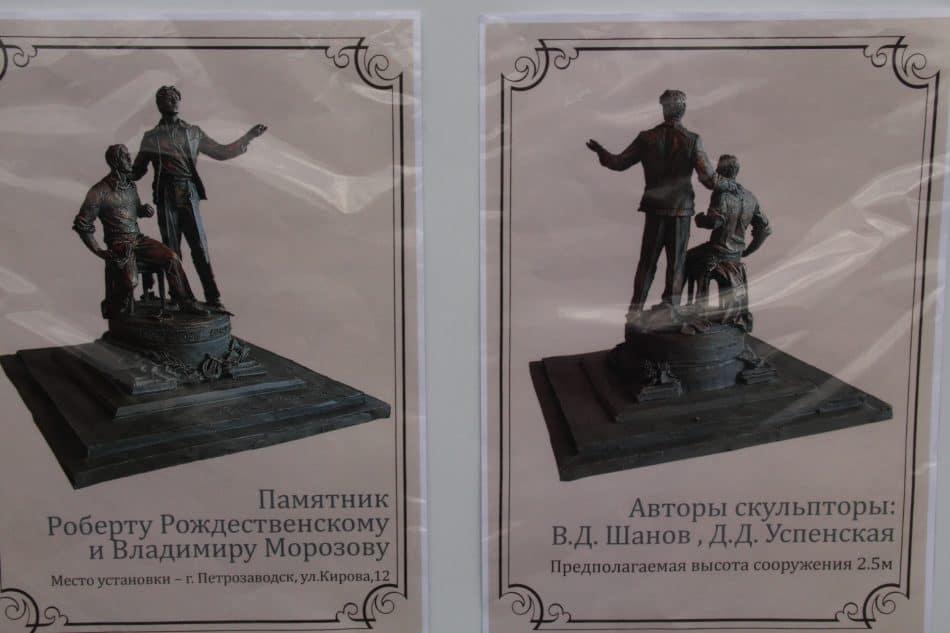 Эскиз памятника Роберту Рождественскому и Владимиру Морозову