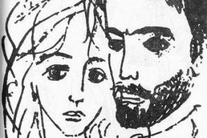 """Надя Рушева. Из иллюстраций к """"Мастеру и Маргарите"""""""