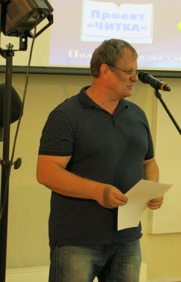Сергей Пупышев