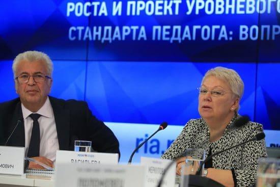 Ольга Васильева и Евгений Ямбург. Фото: Сергей Михеев/РГ