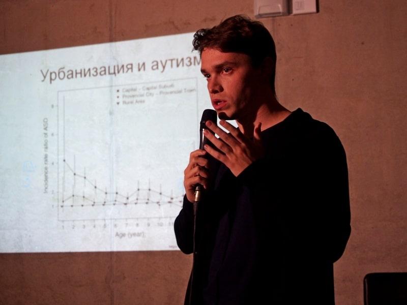 Фото Ирины Ларионовой