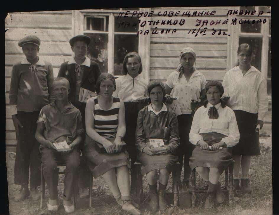 Фото из архива Александра Румянцева