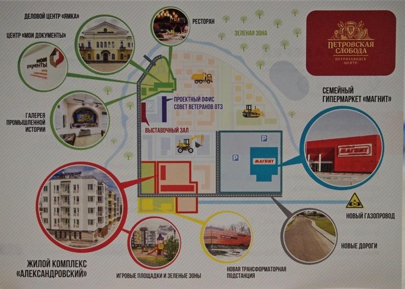 """Карта, позволяющая представить, как будет выглядеть территория """"Петровской слободы"""" через пять лет"""