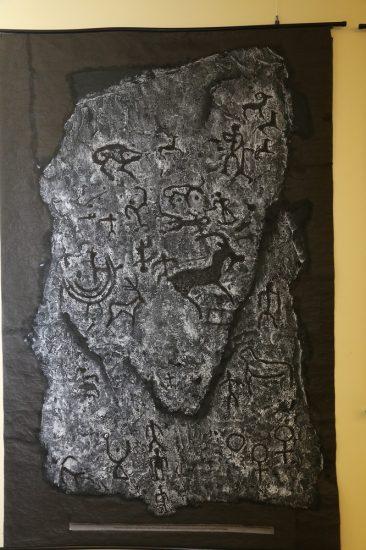 В Национальном музее Карелии открылась выставка «Петроглифы Хакасии». Фото Владимира Ларионова