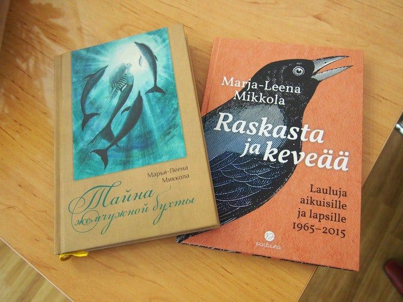 Миккола. Три книги