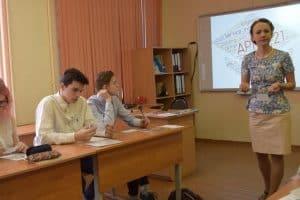 Надежда Агеева на республиканском учительском конкурсе. Фото Марии Голубевой