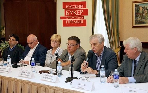 Премия «Русский Букер— 2017» объявила длинный список претендентов нанаграду