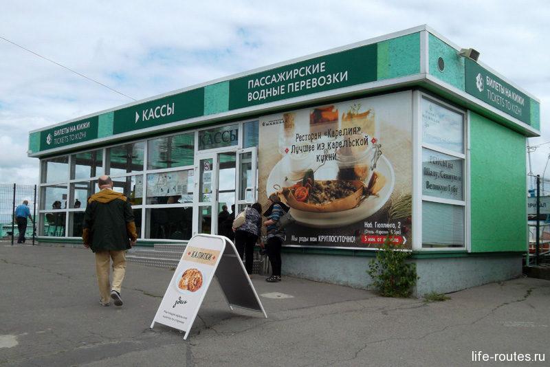 Речной вокзал в Петрозаводске. С сайта путешествий по России и миру