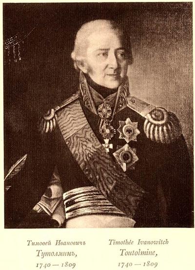 Генерал-губернатор Олонецкий и Архангельский Т.И. Тутолмин