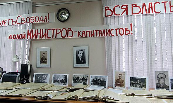 Экспонаты выставки «Отречемся от старого мира»: 1917 год в Олонецкой губернии»
