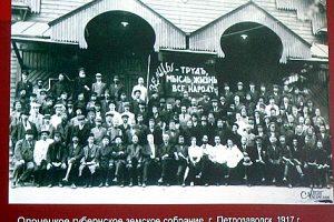 В Национальном архиве Карелии открылась выставка «Отречемся от старого мира»: 1917 год в Олонецкой губернии»
