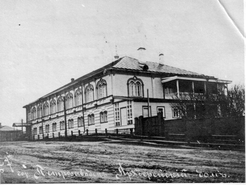 Страница 3. Архиерейский дом на Гоголевской в 1890 году