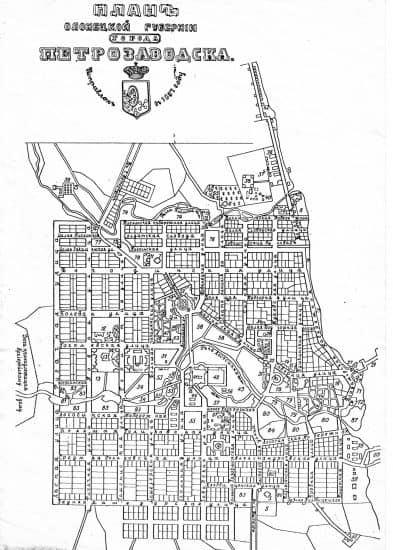 Конфирмованный план 1854 г. к началу ХХ века