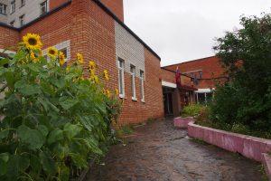 В Петрозаводске открылся университет третьего возраста