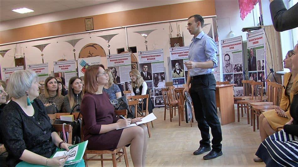 Республиканская научно-практическая конференция «VIII Фрадковские педагогические чтения». Фото КИРО