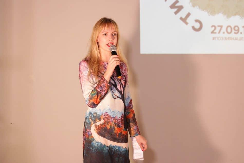 Наталья Якконен