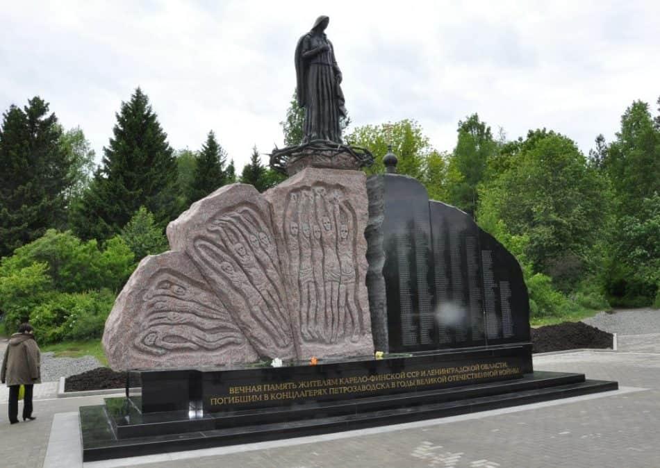 Мемориал в Песках, Петрозаводск
