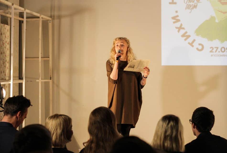 Александра Анискина снова стала победителем фестиваля «Мой поэт»